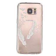 용 Samsung Galaxy S7 Edge 엠보싱 텍스쳐 케이스 뒷면 커버 케이스 깃털 TPU Samsung S7 edge / S7