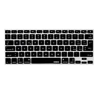 MacBook Airの/ MacBookのためのxsknイタリア語キーボードカバーシリコーン皮膚たち/ EUのバージョンをインチ13 15 17プロ