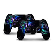 Τσάντες, Θήκες και Καλύμματα-PS4-PS4Πλαστικό