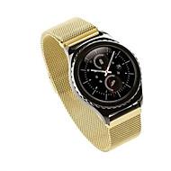 Недорогие Аксессуары для смарт-часов-Ремешок для часов для Gear S2 Gear S2 Classic Samsung Galaxy Спортивный ремешок Нержавеющая сталь Повязка на запястье