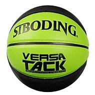 Basketball Baseball Wasserdicht PU(Polyurethan)
