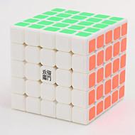 お買い得  -ルービックキューブ YONG JUN 5*5*5 スムーズなスピードキューブ マジックキューブ パズルキューブ プロフェッショナルレベル スピード コンペ クラシック・タイムレス 子供用 成人 おもちゃ 男の子 女の子 ギフト
