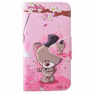 Для Кейс для  Samsung Galaxy Бумажник для карт / Кошелек / со стендом / Флип / Рельефный / С узором / Магнитный Кейс для Чехол Кейс для