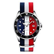 Недорогие Фирменные часы-SKMEI Мужской Модные часы Наручные часы Календарь Защита от влаги Повседневные часы Кварцевый Японский кварц Материал ГруппаПовседневная