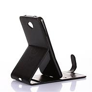 お買い得  携帯電話ケース-ケース 用途 Nokia Lumia 630 / ノキアLumia 640 / Nokia カードホルダー / スタンド付き / フリップ フルボディーケース 曼荼羅 ハード PUレザー のために ノキアLumia 535