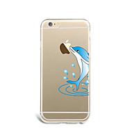 제품 아이폰7케이스 아이폰7플러스 케이스 아이폰6케이스 케이스 커버 울트라 씬 패턴 뒷면 커버 케이스 애플로고 관련 소프트 TPU 용 Apple아이폰 7 플러스 아이폰 (7) iPhone 6s Plus iPhone 6 Plus iPhone 6s