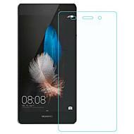 お買い得  スクリーンプロテクター-スクリーンプロテクター Huawei のために Huawei P8 強化ガラス 1枚 ハイディフィニション(HD)