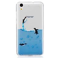 Для Ультратонкий С узором Кейс для Задняя крышка Кейс для Животный принт Мягкий TPU для Huawei Huawei Honor 5C