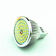 お買い得  LED スポットライト-1個 3W 150-200lm GU5.3(MR16) LEDスポットライト MR16 48 LEDビーズ SMD 2835 装飾用 温白色 クールホワイト 12V