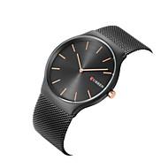 Недорогие Фирменные часы-CURREN Муж. Модные часы Нарядные часы Наручные часы Кварцевый 30 m Крупный циферблат Нержавеющая сталь Группа Аналоговый Кулоны На каждый день минималист Разноцветный -  / Два года / Два года