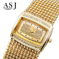 お買い得  -ASJ 女性用 ブレスレットウォッチ 日本産 模造ダイヤモンド 銅 バンド ぜいたく / 光沢タイプ / ファッション シルバー / ゴールド