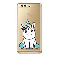 お買い得  携帯電話ケース-ケース 用途 Huawei社P9 Huawei社P9ライト Huawei社P8 Huawei Huawei社P9プラス Huawei社P8ライト 超薄型 パターン バックカバー ユニコーン ソフト TPU のために P10 Plus P10 Huawei P9 Plus