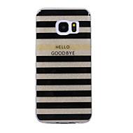 Недорогие Чехлы и кейсы для Galaxy S7 Edge-Кейс для Назначение SSamsung Galaxy S8 Plus S8 IMD С узором Задняя крышка Полосы / волосы Сияние и блеск Мягкий TPU для S8 S8 Plus S7