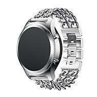 Недорогие Аксессуары для смарт-часов-Ремешок для часов для Gear S3 Frontier / Gear S3 Classic / Gear S3 Classic LTE Samsung Galaxy Современная застежка Нержавеющая сталь Повязка на запястье