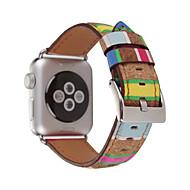 Παρακολουθήστε Band για Apple Watch Series 4/3/2/1 Apple Κλασικό Κούμπωμα Γνήσιο δέρμα Λουράκι Καρπού