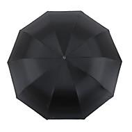 Недорогие Защита от дождя-пластик Муж. / Жен. / Девочки Солнечный и дождливой Складные зонты