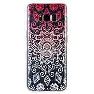 Недорогие Чехлы и кейсы для Galaxy S8-Кейс для Назначение SSamsung Galaxy S8 Plus S8 С узором Кейс на заднюю панель Геометрический рисунок Мягкий ТПУ для S8 Plus S8 S7