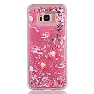 Недорогие Чехлы и кейсы для Galaxy S-Кейс для Назначение SSamsung Galaxy S8 Plus S8 Движущаяся жидкость Прозрачный С узором Кейс на заднюю панель Фламинго Сияние и блеск