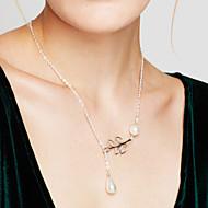 Жен. Ожерелья с подвесками Жемчужные ожерелья В форме листа Жемчуг Искусственный жемчуг Сплав Базовый дизайн Регулируется Мода Бижутерия