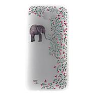 Кейс для галактики samsung j7 (2017) j5 (2017) чехол для крышки слон шаблон 3d рельефное молочко tpu материал телефон чехол для галактики