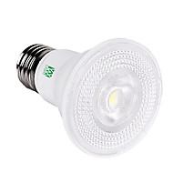 お買い得  LED パーライト-YWXLIGHT® 7W 700-800 lm E27 LEDパーライト PAR20 7 LEDの SMD 3030 調光可能 装飾用 クールホワイト AC85-265