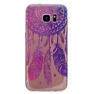 ケース 用途 Samsung Galaxy S8 Plus S8 パターン バックカバー ドリームキャッチャー 羽毛 ソフト TPU のために S8 S8 Plus S7 edge S7 S6 edge S6