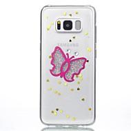 Кейс для Назначение SSamsung Galaxy S8 Plus S8 Прозрачный С узором Своими руками Задняя крышка Бабочка Мягкий TPU для S8 S8 Plus S7 edge