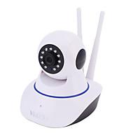 お買い得  -VESKYS 1mp IP Camera 屋内 with プライム / デイナイト 128GB / PTZ / ケーブル / CMOS / ワイヤレス / ダイナミックIPアドレス
