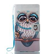Кейс для Назначение Sony Кошелек Бумажник для карт со стендом Флип С узором Магнитный Чехол Сова Твердый Искусственная кожа для Sony