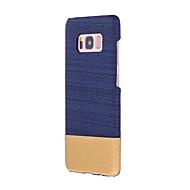 Кейс для Назначение SSamsung Galaxy S8 Plus S8 S7 edge S7 Матовое Задняя крышка Полосы / волосы Твердый PC для S8 Plus S8 S7 edge S7