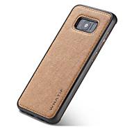 Кейс для Назначение SSamsung Galaxy S8 Plus S8 Магнитный Задняя крышка Сплошной цвет Твердый PC для S8 S8 Plus S7 edge