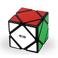 お買い得  -ルービックキューブ QI YI スキューブ スキューブキューブ スムーズなスピードキューブ マジックキューブ パズルキューブ スムースステッカー 子供用 成人 おもちゃ 男女兼用 男の子 女の子 ギフト