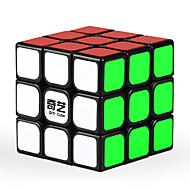 お買い得  -ルービックキューブ QI YI 5.6 0932A-5 3*3*3 スムーズなスピードキューブ マジックキューブ パズルキューブ プロフェッショナルレベル スピード クラシック・タイムレス 子供用 成人 おもちゃ 男の子 女の子 ギフト