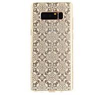 お買い得  Galaxy Noteシリーズ ケース/カバー-ケース 用途 Note 8 超薄型 クリア パターン バックカバー レース印刷 ソフト TPU のために Note 8 Note 5 Edge Note 5 Note 4 Note 3 Lite Note 3 Note 2 Note Edge Note