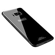 Недорогие Чехлы и кейсы для Galaxy S8-Кейс для Назначение SSamsung Galaxy S8 Plus / S8 Ультратонкий Кейс на заднюю панель Однотонный Твердый Закаленное стекло для S8 Plus / S8