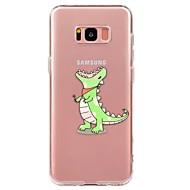 Недорогие Чехлы и кейсы для Galaxy S8-Кейс для Назначение SSamsung Galaxy S8 Plus S8 S7 Ультратонкий Прозрачный С узором Задняя крышка Животное Мягкий TPU для S8 S8 Plus S7