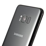 お買い得  -スクリーンプロテクター Samsung Galaxy のために S8 強化ガラス 1枚 ボディプロテクター 傷防止 ハイディフィニション(HD)