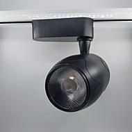 voordelige LED-raillampen-1pc 30W 1 LEDs Gemakkelijk te installeren Raillampen Warm wit Natuurlijk wit Wit AC 86-220