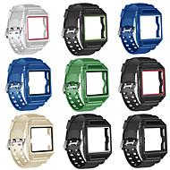 時計バンド のために Fitbit ionic Fitbit リストストラップ モダンバックル シリコーン