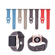 Pulseiras de Relógio para Apple Watch Series 4/3/2/1 Apple Fecho Moderno Silicone Tira de Pulso