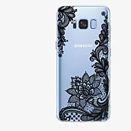Недорогие Чехлы и кейсы для Galaxy S8 Plus-Кейс для Назначение SSamsung Galaxy S8 Plus S8 С узором Кейс на заднюю панель Кружева Печать Мягкий ТПУ для S8 Plus S8 S7 edge S7 S6 edge