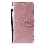 Недорогие Чехлы и кейсы для Huawei Honor-Кейс для Назначение Huawei Honor 7 Huawei P9 Lite Huawei Huawei P8 Lite P8 Lite (2017) P10 Lite Бумажник для карт Кошелек со стендом С