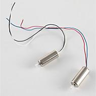 お買い得  ラジコン おもちゃ-SH5HD SH5W 2本 モーター RCクワッドローター