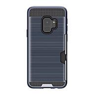 Недорогие Чехлы и кейсы для Galaxy S-Кейс для Назначение SSamsung Galaxy S9 Бумажник для карт Кейс на заднюю панель Сплошной цвет Твердый Ластик для S9