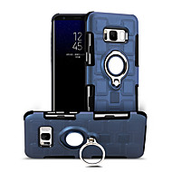Недорогие Чехлы и кейсы для Galaxy S-Кейс для Назначение SSamsung Galaxy S8 Plus Защита от удара / Кольца-держатели / Поворот на 360° Кейс на заднюю панель Однотонный Твердый ПК для S8 Plus