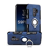 Недорогие Чехлы и кейсы для Galaxy S-Кейс для Назначение SSamsung Galaxy S9 Plus Защита от удара / Кольца-держатели / Поворот на 360° Кейс на заднюю панель Сплошной цвет Твердый ПК для S9 Plus