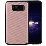 Недорогие Чехлы и кейсы для Galaxy S8-Кейс для Назначение SSamsung Galaxy S8 Защита от удара Кейс на заднюю панель Сплошной цвет Твердый ТПУ для S8