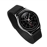 Недорогие Часы для Samsung-Ремешок для часов для Gear S2 Samsung Galaxy Современная застежка Металл Повязка на запястье