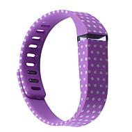 Недорогие Аксессуары для смарт-часов-Ремешок для часов для Fitbit Flex Fitbit Спортивный ремешок силиконовый / Pезина Повязка на запястье