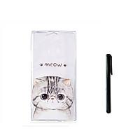 お買い得  携帯電話ケース-ケース 用途 Sony Xperia L2 Xperia L1 半透明 バックカバー 猫 動物 ソフト TPU のために Xperia XZ1 Compact Sony Xperia XZ1 Xperia XA2 Xperia XA2 Ultra Sony Xperia